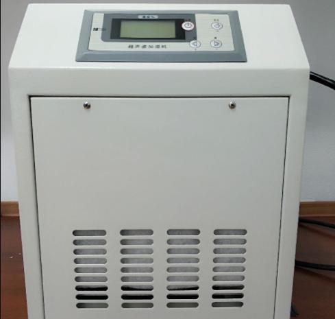 dijital ekranlı ultrasonik nemlendirici cihazı